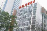 Hanting Express Jiangwan Branch Guangzhou