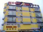 Home Inn Baiyun Avenue Guangzhou