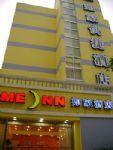 Home Inn Tianhe Gangding Guangzhou