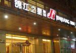 Jinjiang Inn Guangzhou Sun Yat sen Memorial Hall