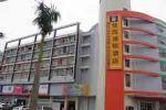 Lingnan Garden Inn Luo Xi Hotel guangzhou