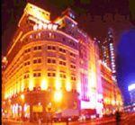 Xin Hua Hotel Guangzhou