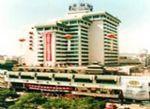 Guiyang Hualian Hotel