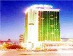Plaza Guiyang Hotel