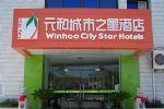 HangZhou Winhoo Citystar Hotel