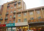 Hangzhou Anteng Business Hotel Qingchun Hangzhou