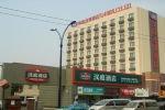 Hanting Express Hangzhou Moganshan Inn