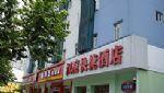 Hanting Express Inn WenyiLu Hangzhou