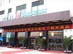 Jinjiang Inn Xiaoshan Darunfa Hangzhou