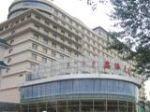 Aoti Hotel Hohhot