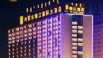 Inner Mongolia Jinjiang International Hotel Hohhot