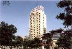 Zhaojun Hotel Hohhot