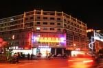 Huangshan Hangzhou Holiday Hotel
