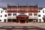 Hui Merchant Hometown Hotel Huangshan