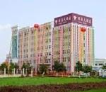Deqing Lijing Hotel