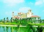 Jiangmen Heshan Phoenix Hotel