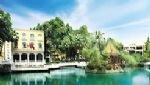 Jiangmen Palm Hotel