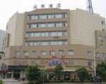 Wensha Hotel Jiangmen