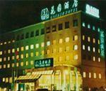 Haining Garden Hotel