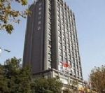 Jiaxing Fortune International Holiday Hotel
