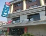 Jinjiang Inn Jinan Shandong University Inn