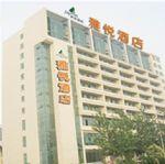 Joyinn Jinan Bayi Inn