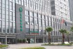 Greentree Inn Jiujiang Railway Station Hotel