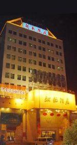 He Nan Hotel Kaifeng