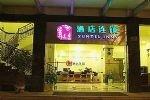 Yuntel Inns Baita Road Kunming