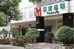 Yuntel Inns Xinying Kunming
