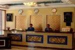 Minshan Jinsheng Hotel Tibet