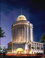 Lishui Fadr International Hotel