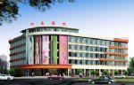 Yayue Hotel Luoyang Qilihe Branch