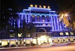 Yinxing Hotel Meizhou