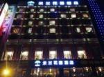 Milan Garden Hotel Nanchang