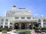 Nanchang Trilec Hotel