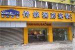 Chuanjia Inn Nanjing Xinjiekou Inn