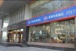 Hanting Express Nanjing Huangpu Road Inn