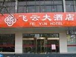 Nanjing Feiyun Hotel