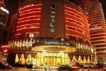 Nanjing Tianfeng Hotel