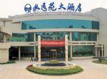 Shui Xiu Garden Hotel Nanjing