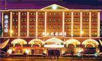 Si Ya Garden Hotel Nanjing