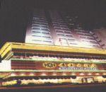 Xingyuan Hotel Nanjing