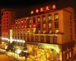 Aulic Business Hotel Ningbo