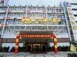 Tiangang Hotel Ningbo