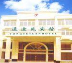 Tongtuyuan Hotel Ningbo