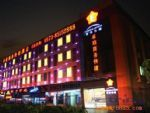 Zhuoting Business Express Hotel Pinghu