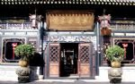 Pingyao Cuichenghai Hotel