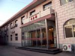 Shanxi Beiguan Hotel(pingyao)