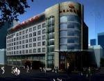 Qinhuangdao Fortune Hotel